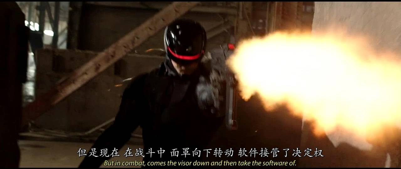 机械战警-放下面罩