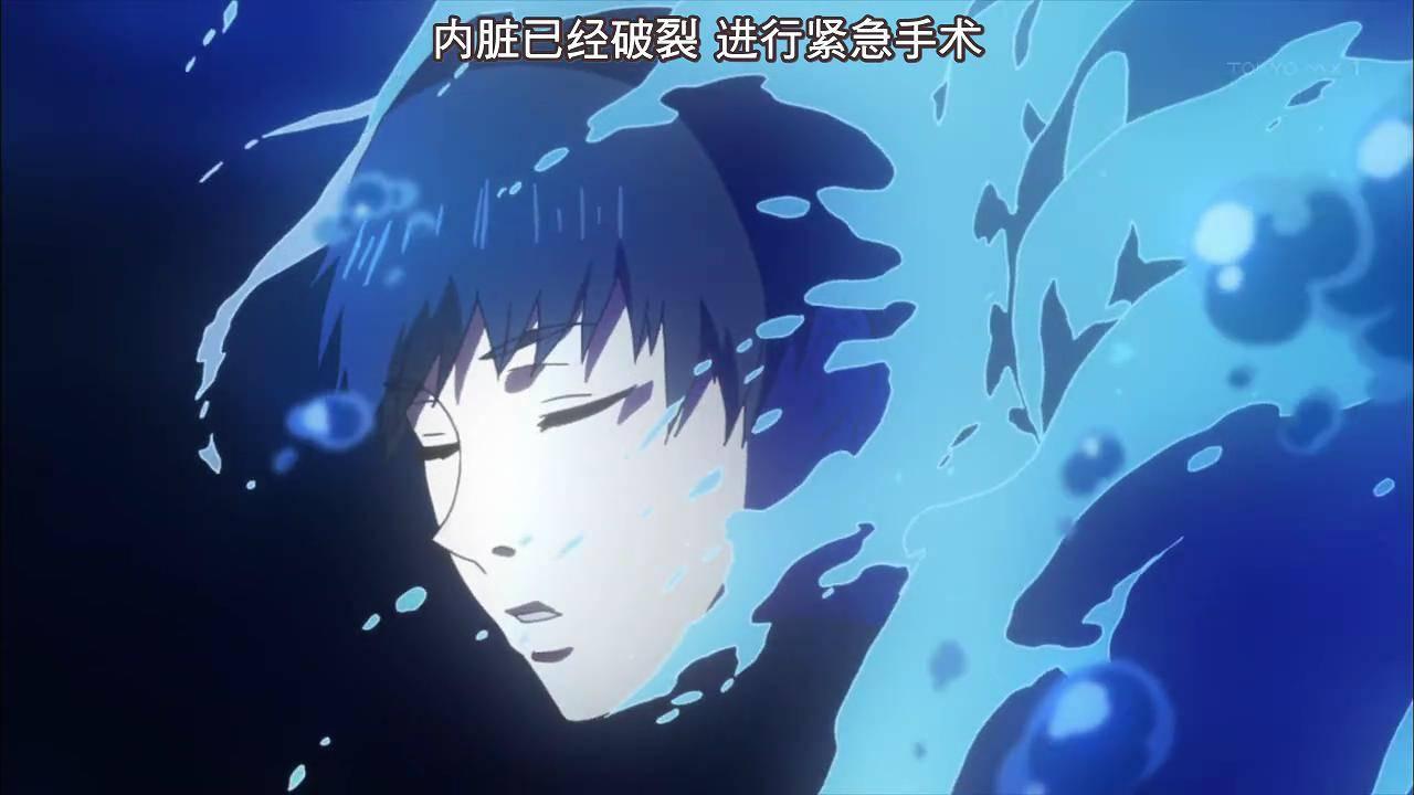 东京食尸鬼-手术
